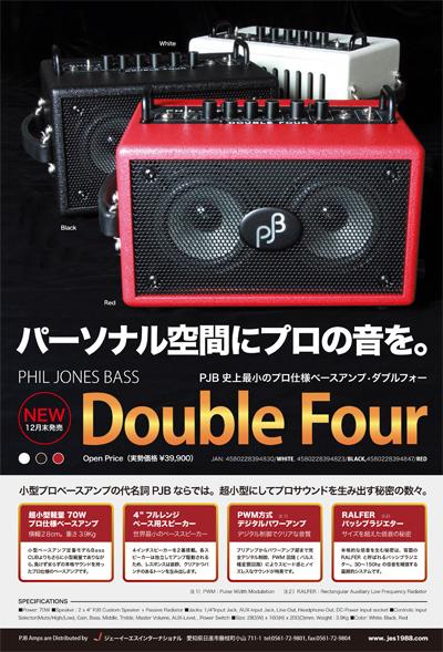 DoubleFour