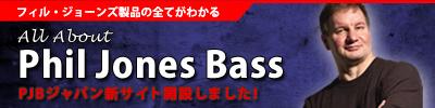 052913-PJB-Japan