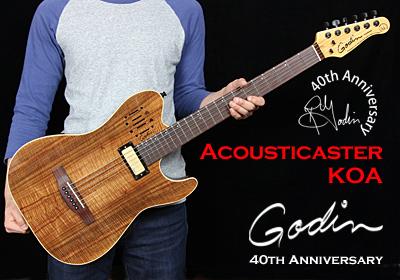 Acousticaster40thKOA