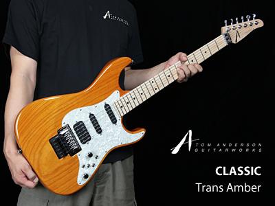 CLASSIC-TransAmber