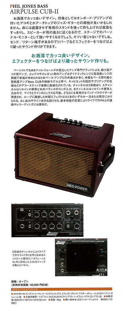 AG-Summer-3-400