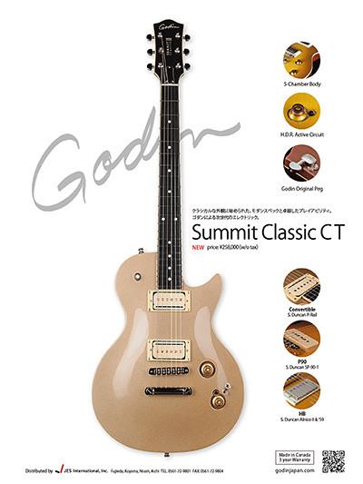 GM2015-11(Godin)-400