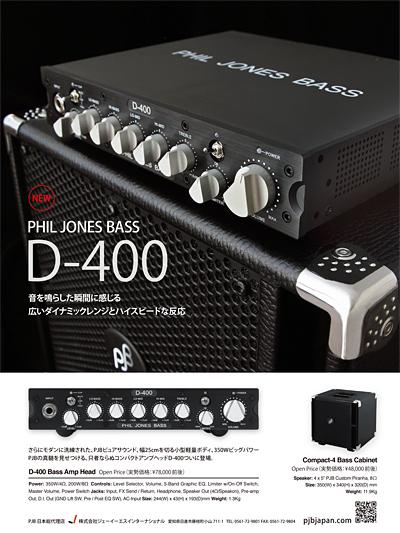 400-BM2015-12PJB