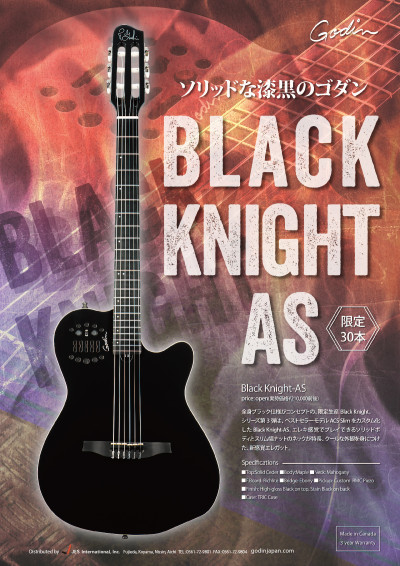 Black-Knight-AS