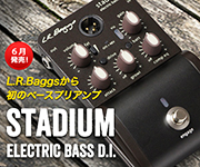 L.R.Baggs初のベース用プリアンプ特設サイト!