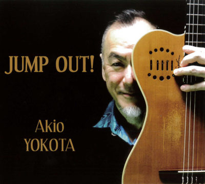 yokota-jumpout